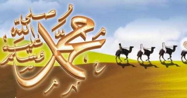 Haji Wada Dan Khutbah Terakhir Muhammad Saw Yang