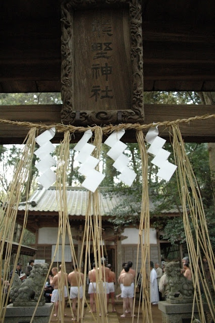 Hadaka-Mairi (Go to Shrine with Naked) at Kumano Shrine, Yotsukaido City, Chiba Pref.