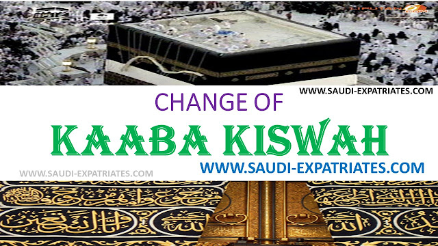 CHANGE OF KABA KISWAH IN MAKKAH
