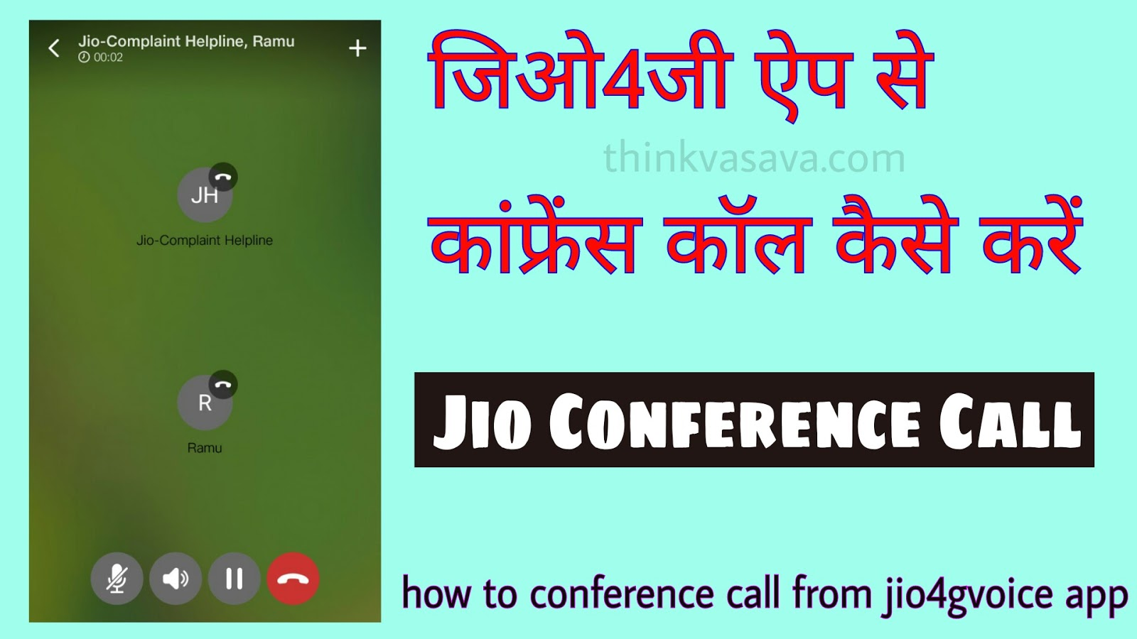 Jio4gvoice App Se Conference Call Kaise Kare