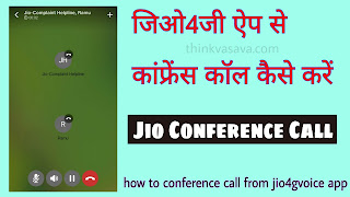 Jio4gvoice app se Conference Call Kaise