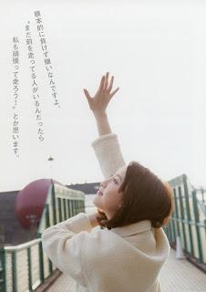 松井玲奈 Matsui Rena Pictures Collection