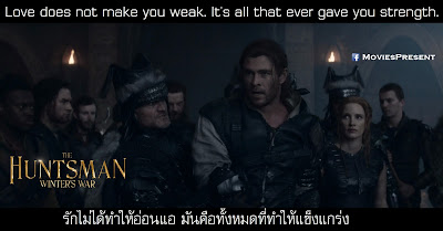 The Huntsman Winter's War Quotes
