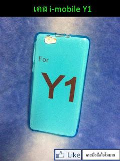 case Y1
