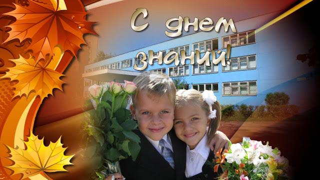 """С днем знаний! блог Ирины Горячевой """"Ступени совершенствования"""""""