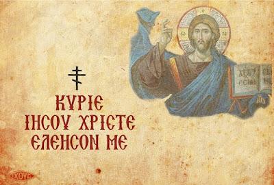 anakalypsi.blogspot.gr