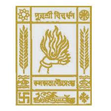 Kolkata Municipal Corporation Job For Data Entry Operator Recruitment 2017