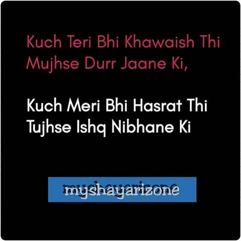 Broken Heart Sad Shayari on Love Hindi Image Status