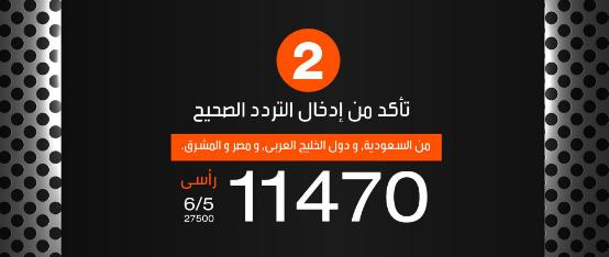 قناة ام بي سي الرياضية