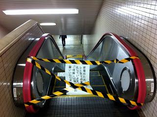 Tokyo escalator