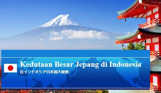 Program Beasiswa Teacher Training 2018 Kedutaan Besar Jepang Di Indonesia