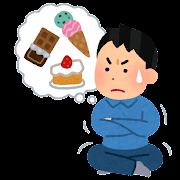 お菓子を我慢する人のイラスト(男性)