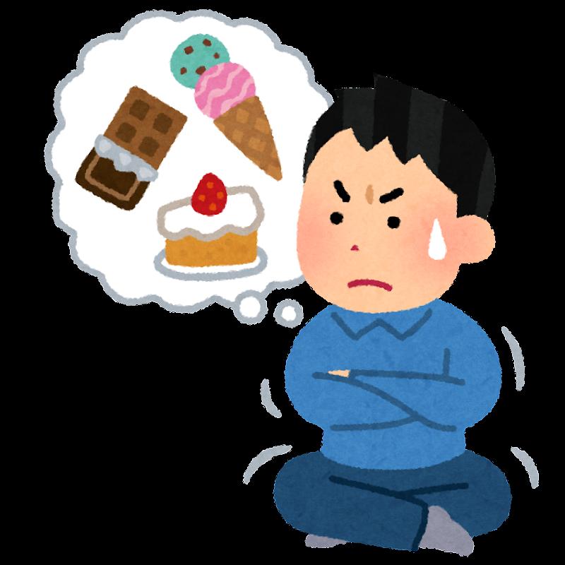 食べ物を我慢している人(男性)