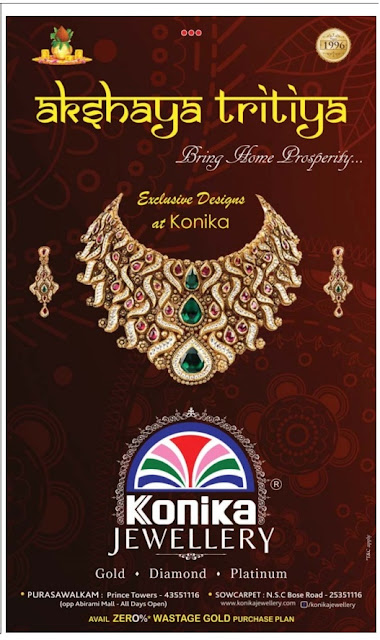 Konika jewellery | Akshaya Tritiya Gold and Jewellery Offers @Chennai | April /May 2017 discount offers