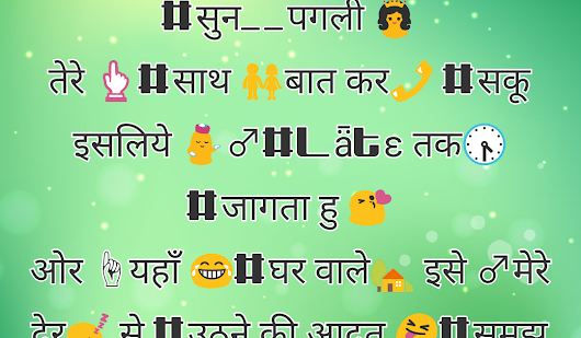 Puzzle Solution Hindi