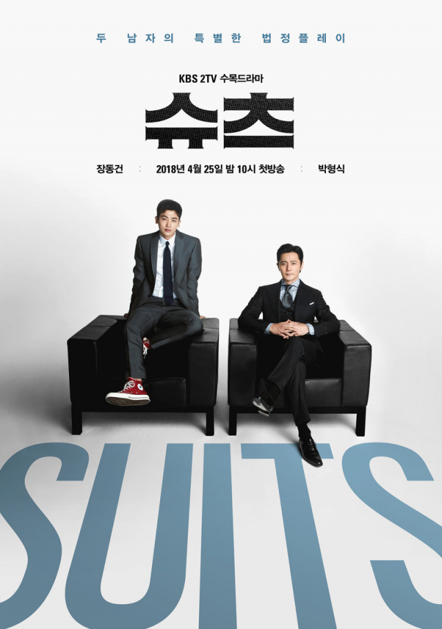 Đấu Trí 2018-Suits