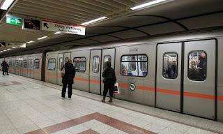 Προσοχή: Στάση εργασίας στο Μετρό τη Δευτέρα (25/06)