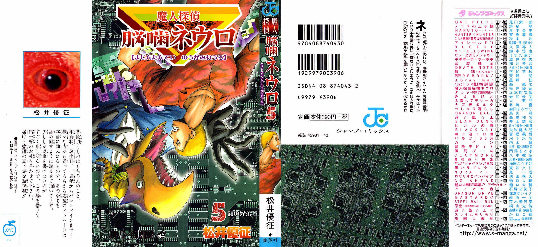 Ác quỷ ăn  Chap 035 - Truyenmoi.xyz
