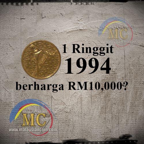 1 Ringgit 1994