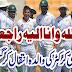 Qoomi cricketer ki walda intqaal kar gyi.