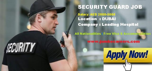 security guard latest jobs in dubai, security jobs for hospital in dubai