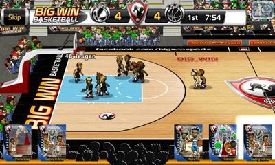 ScreenShot: Real Basketball 2016 Apk