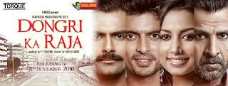 Dongri Ka Raja – Official HD Trailer Watch Online