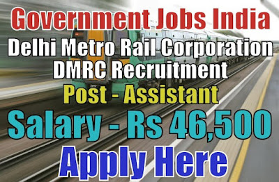 Delhi Metro Rail Corporation Limited DMRC Recruitment 2018