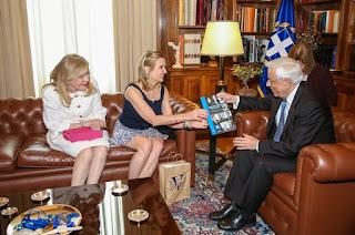 Ο κύριος Προκόπιος Παυλόπουλος συναντήθηκε με την κυρία Kerry Kennedy και την κυρία Μαριάννα Β. Βαρδινογιάννη