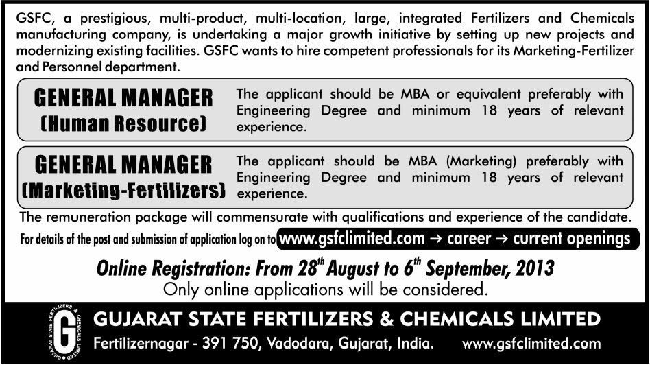 Fertilizer News: Vacancy/Jobs at Gujrat State Fertilizers