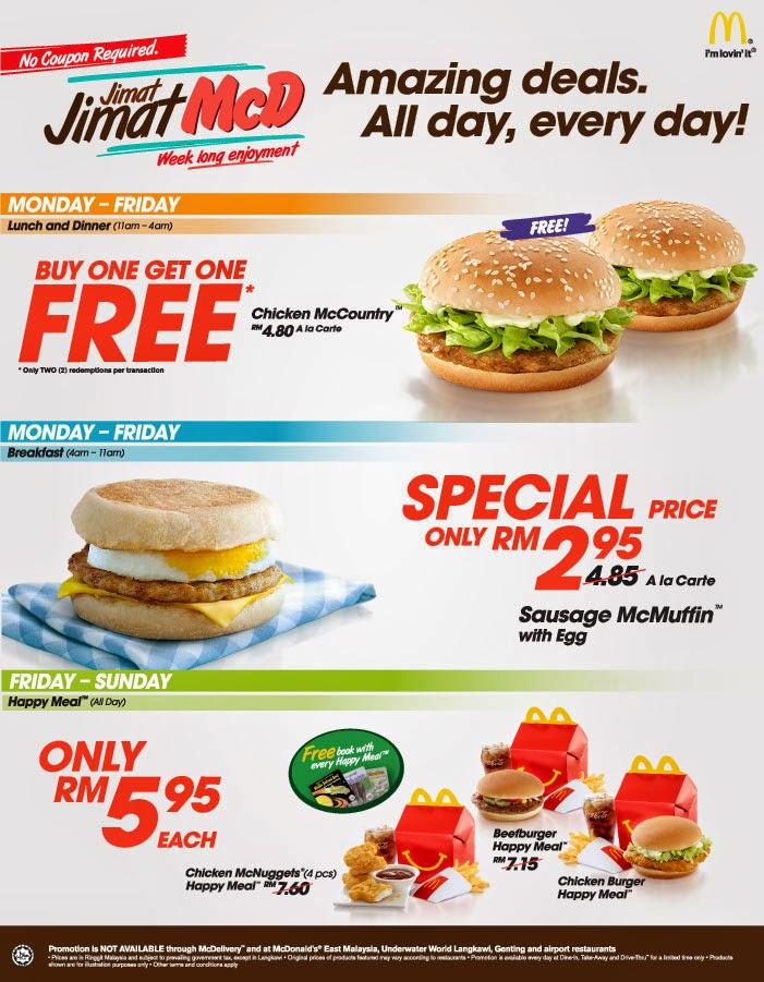 A La Carte Mcdonalds.Jimat Jimat Mcd Malaysian Foodie