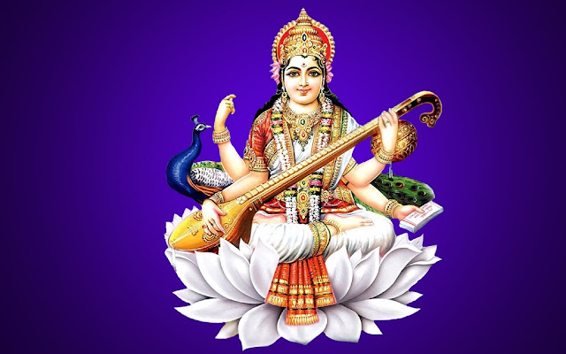 saraswati-maa-mantra