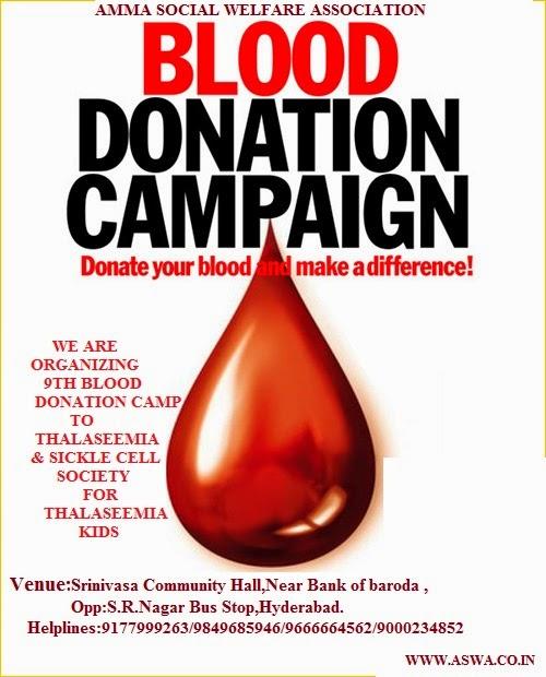 essay on blood donation camp essay allegorico piaggia dissertations essay on blood donation camp cizmedecauciuc info