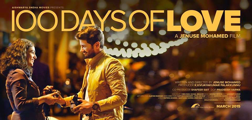 Dulquer Salmaan's '100 Days of Love' first look poster