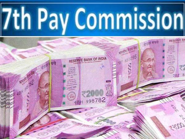 7th Pay Commission details  – PB-1,PB-II,PB-III.PB-IV pdf J&K Government