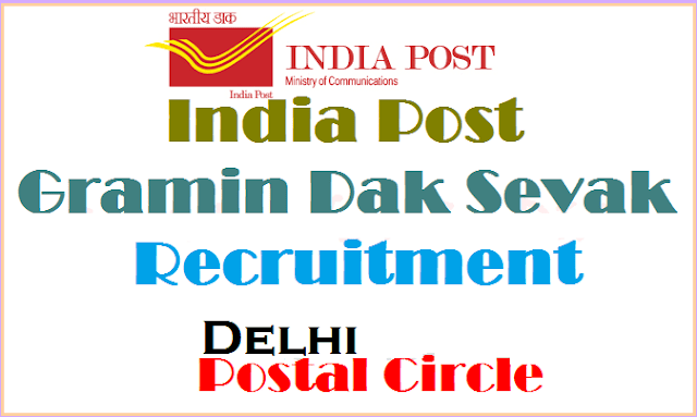Latst Jobs,India Post,Postal  Jobs,GDS,TS Jobs,Central Govt Jobs