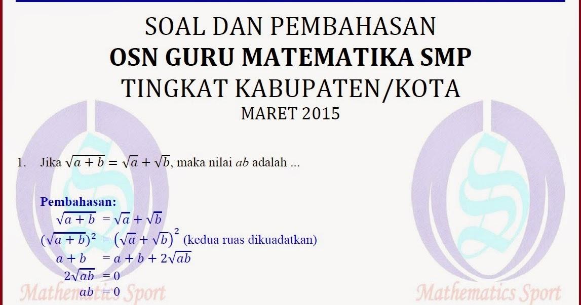 Smp Negeri 1 Kedokanbunder Kumpulan Soal Soal Osn Guru 2016