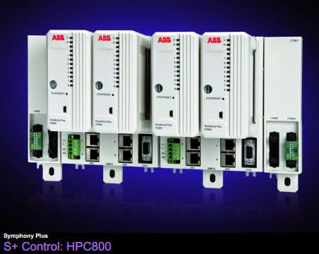 Distribution Control System Shimpony Plus