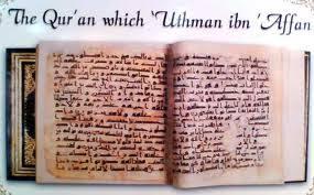 Sejarah Perkembangan Penulisan Al-Quran