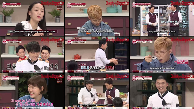 Please Take Care Of My Refrigerator Ep116 Eng Sub