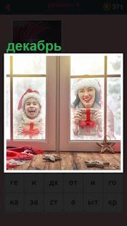 дети за окном, наступил декабрь, близко праздники