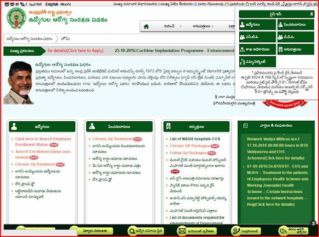employee health scheme login page