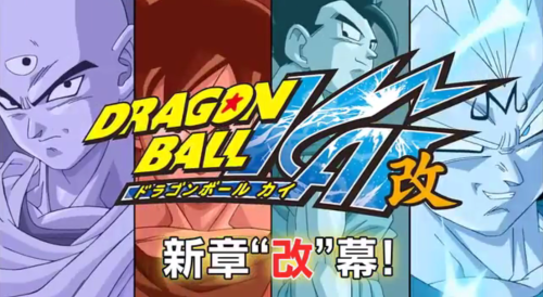 Dragon Ball Kai (2014) Episode 99 Subtitle Indonesia