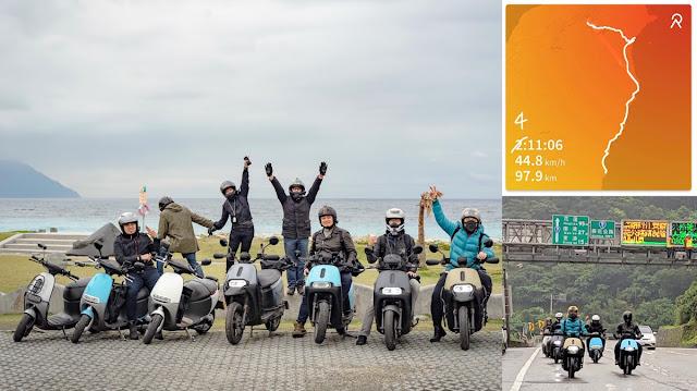 [機車] [旅遊] 2019 Gogoro 環島日記 Day 4:蘇花+北宜台9線大魔王關卡,最漂亮後花園美景入袋