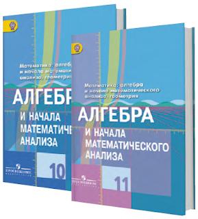 http://prosvural.blogspot.ru/p/10-11_29.html