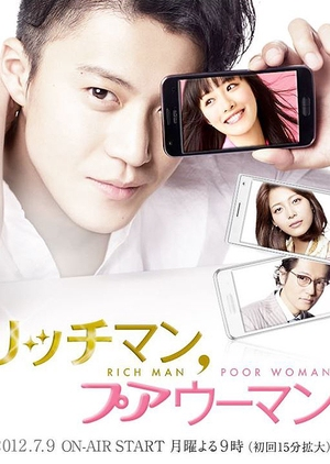 Rich Man, Poor Woman + Special