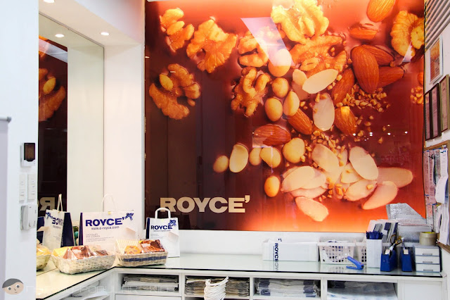 The Royce Store in  Power Plant Mall, Rockwell