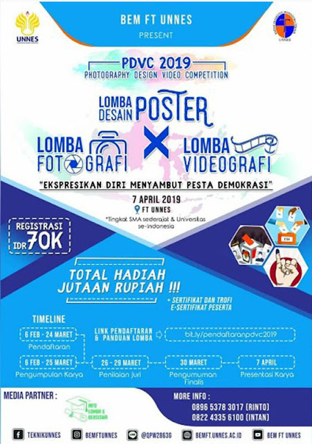 Lomba Photography Design Video Nasional (PDVC) 2019 SMA Sederajat & Mahasiswa