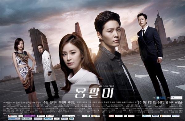 SINOPSIS Yong Pal Episode 1 - Terakhir Lengkap (TAMAT)