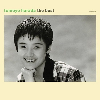 Album] 原田知世 – Golden J-Pop The Best (1998 08 21/MP3+Flac/RAR